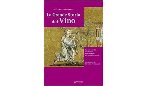 画像1: イタリア語で知る、ワインの偉大なる歴史 【B2】【C1】