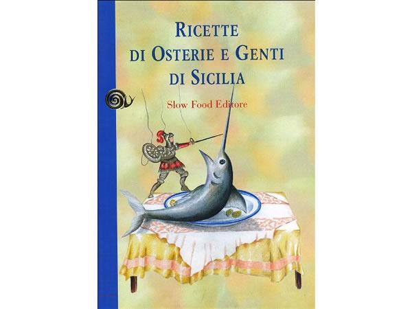 画像1: スローフード イタリア語で知るシチリア地方の料理と人々 【B2】