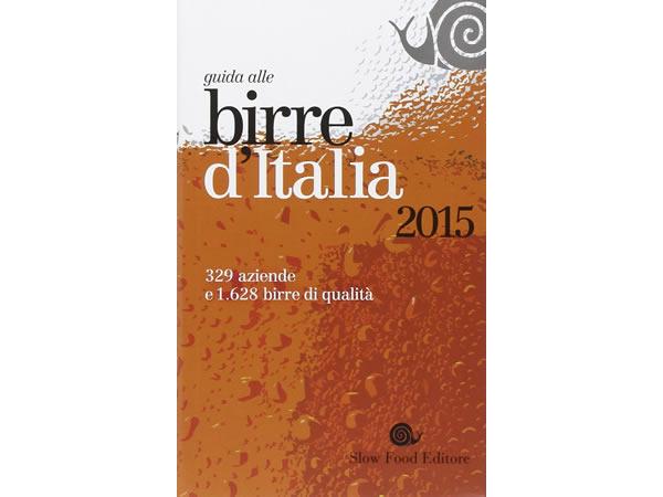 画像1: スローフード イタリア語で知るイタリアン・ビール 2015年度版 【B2】