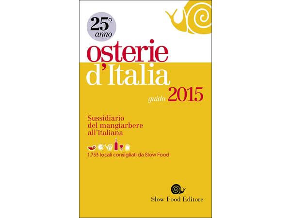 画像1: スローフード イタリアで確実に美味しい思いをするために美味しいオステリア・リスト 2015年度版 【B1】 【B2】
