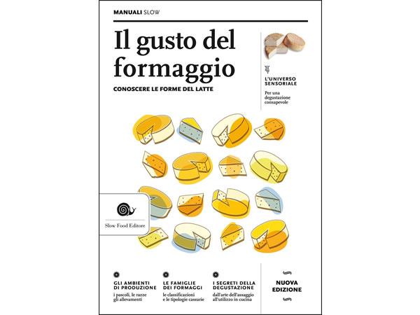 画像1: スローフード イタリア語で知るチーズの味 【B2】