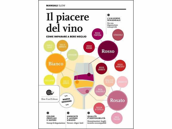 画像1: スローフード イタリア語で知るワイン 2016改訂版【B2】
