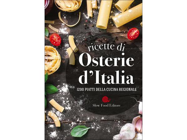 画像1: スローフード イタリア語で作るイタリアのオステリア料理 レシピ1200 【B2】