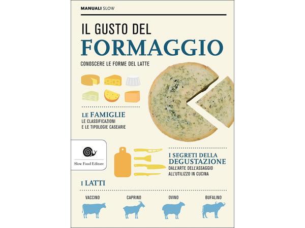 画像1: スローフード イタリア語で知るチーズの味 2017年度版 【B2】