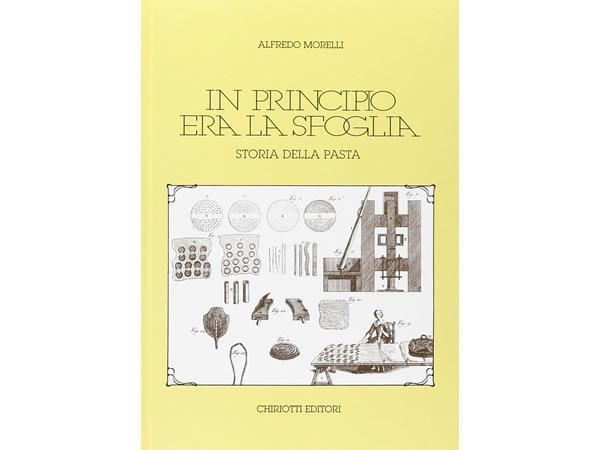画像1: イタリア語で知る、パスタの歴史【B2】【C1】