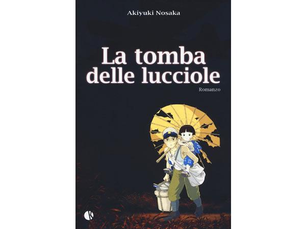 画像1: イタリア語で読む、野坂昭如の「火垂るの墓」 【B2】【C1】