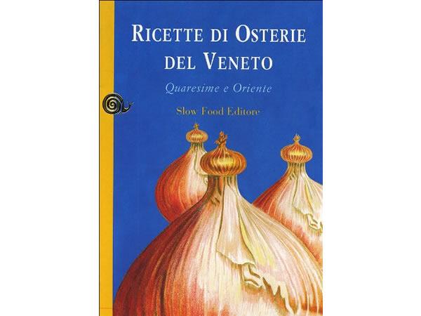 画像1: スローフード イタリア語で知るヴェネト地方のオステリア・レシピ 【B2】