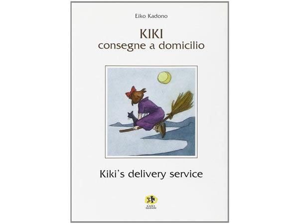 原作で読もう、イタリア語で読む角野栄子の「魔女の宅急便」