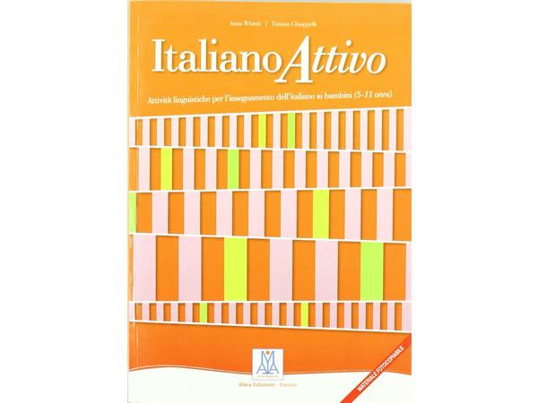 画像1: 5-11歳の子供ためのイタリア語 Italiano attivo【A1】