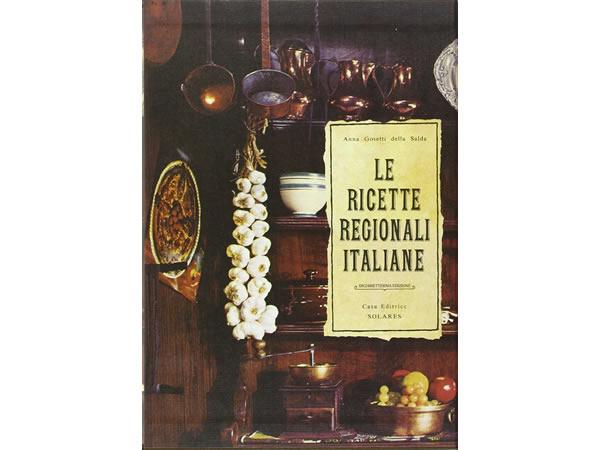 画像1: イタリア語で作る、イタリアの地方料理【B1】【B2】