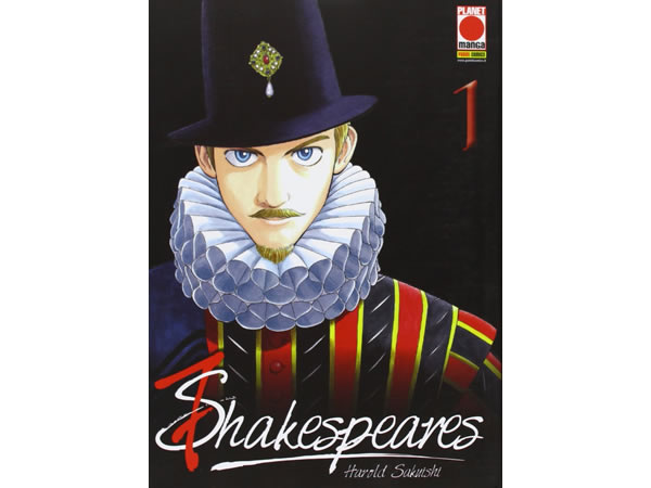 画像1: イタリア語で読む、ハロルド作石の「7人のシェイクスピア」1巻-6巻 【B1】【B2】