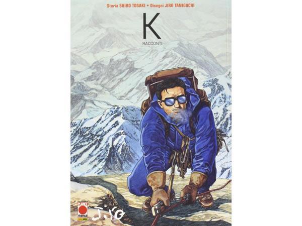 画像1: イタリア語で読む、谷口ジローの「K(ケイ)」 【B1】