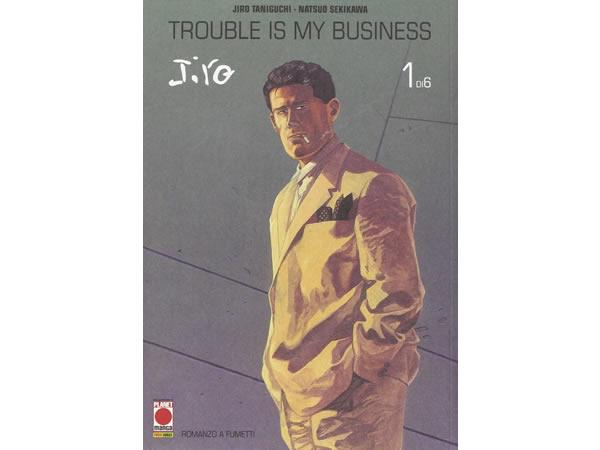画像1: イタリア語で読む、谷口ジローの「事件屋稼業」1巻-6巻 【B1】