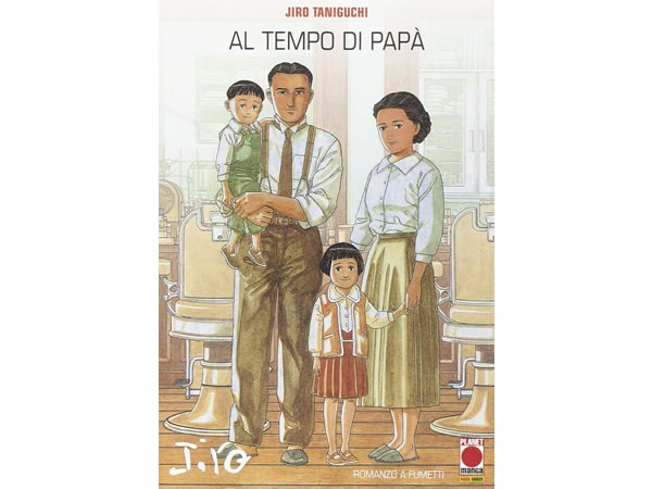 画像1: イタリア語で読む、谷口ジローの「父の暦」 【B1】