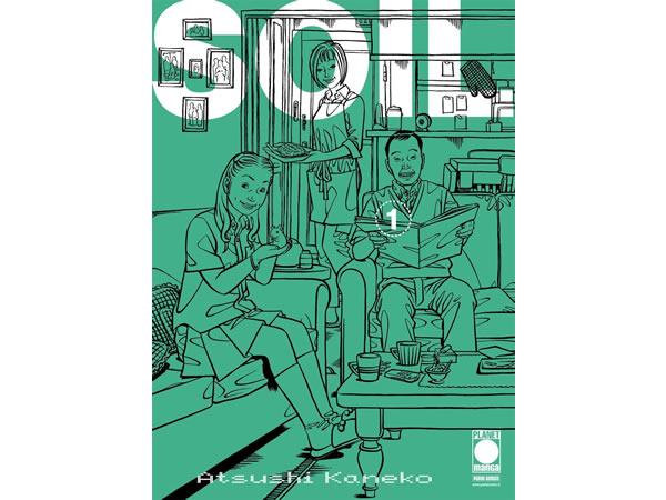 画像1: イタリア語で読む、カネコアツシの「SOIL ソイル」1巻-11巻 【B1】