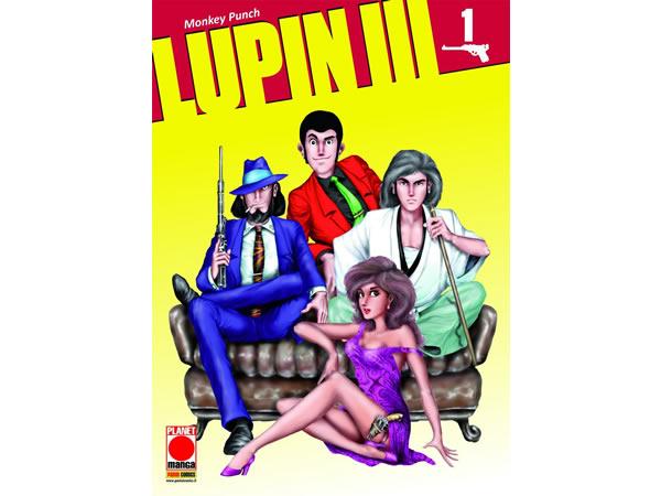 画像1: イタリア語で読む、モンキー・パンチの「ルパン三世」1巻-15巻 【B1】