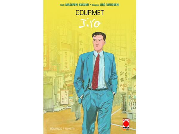 画像1: イタリア語で読む、谷口ジローの「孤独のグルメ」1、2巻 【B1】