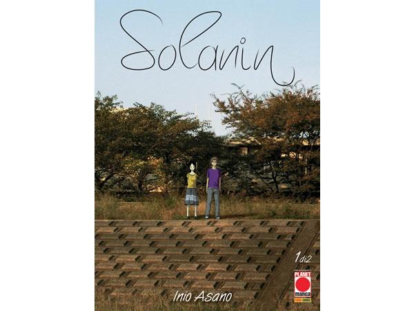 画像1: イタリア語で読む、浅野いにおの「ソラニン」1巻、2巻 【B1】