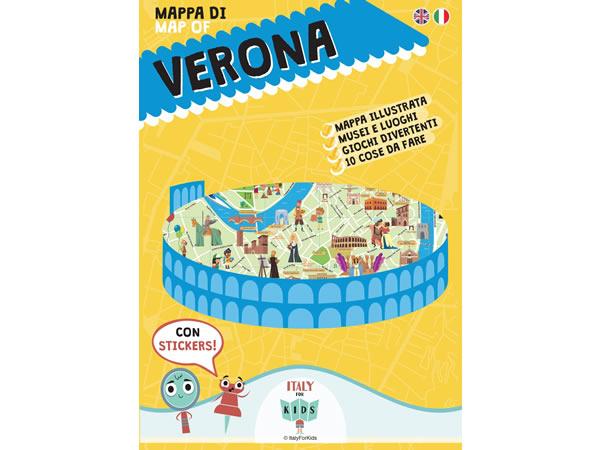 画像1: イタリア語、英語で読む 絵本マップ 「Mappa di Verona illustrata」シール付き 対象年齢7歳以上【A1】