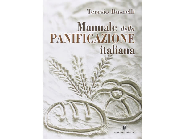 画像1: イタリア語で知る、イタリアパンの製造マニュアル【B2】【C1】