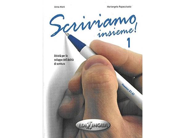 画像1: イタリア語で一緒に書こう! 書き方練習ブック【A1】【A2】