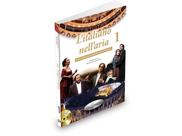 画像1: CD付き アリアで学ぶイタリア語 1巻 【A1】 【A2】【B1】 【B2】
