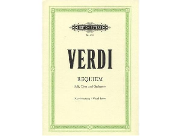 画像1: 楽譜 Requiem - VERDI