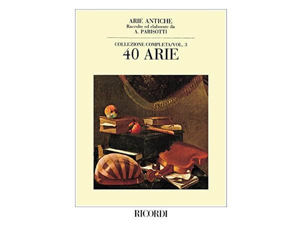 画像1: 楽譜 ARIE ANTICHE - COLLEZIONE COMPLETA VOL. 3 (40 ARIE) - RICORDI
