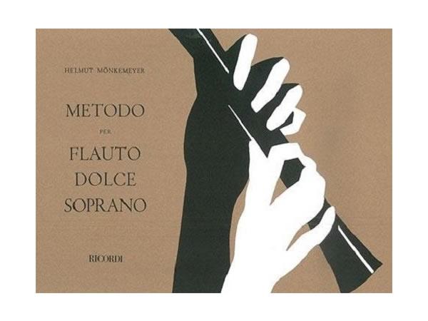 画像1: METODO PER FLAUTO DOLCE SOPRANO - RICORDI