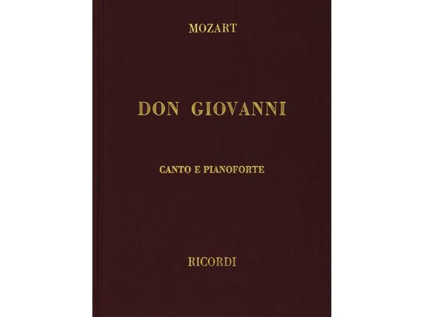 画像1: 楽譜 DON GIOVANNI - MOZART - CANTO E PIANOFORTE- RICORDI
