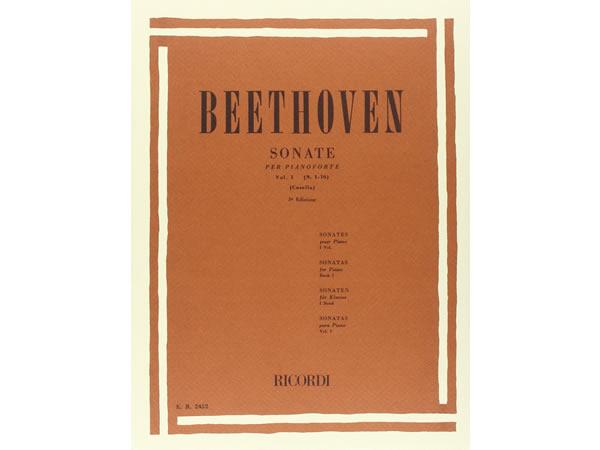 画像1: 楽譜 32 SONATE PER PIANOFORTE - BEETHOVEN - RICORDI