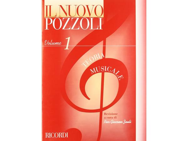 画像1: IL NUOVO POZZOLI: TEORIA MUSICALE VOL. 1 - RICORDI