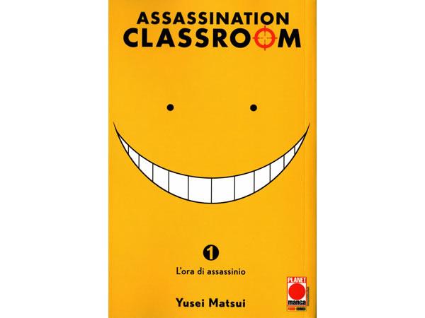 画像1: イタリア語で読む、松井優征の「暗殺教室」1巻-20巻 【B1】