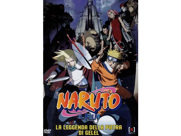 画像1: イタリア語で観る、岸本斉史の「劇場版 NARUTO -ナルト- 大激突!幻の地底遺跡だってばよ」【B1】