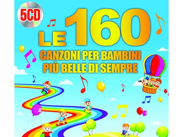 画像1: 子供のための美しい歌 160選 CD5枚組【A1】