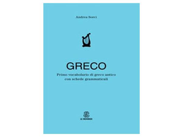 画像1: 初めてのギリシャ語⇔イタリア語 辞書 【A1】【A2】【B1】【B2】
