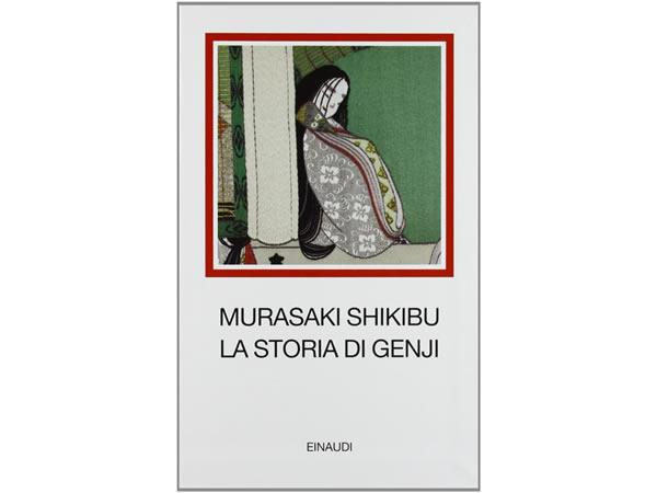 画像1: イタリア語で読む「源氏物語」 【C1】