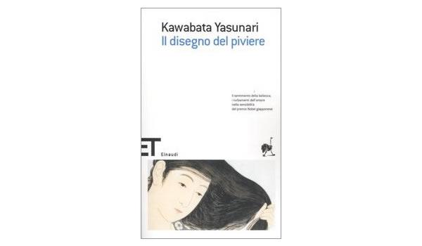 画像1: イタリア語で読む、川端康成の「波千鳥」 【C1】