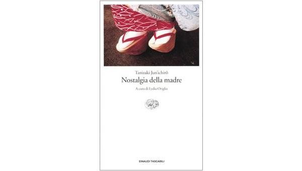 画像1: イタリア語で読む、谷崎潤一郎の「母を恋うる記」 【C1】