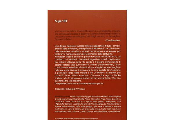 画像2: イタリア語で読む、村上春樹の「ノルウェイの森」 【C1】