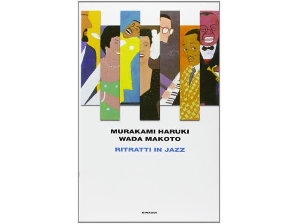 画像1: イタリア語で読む、村上春樹の「ポートレイト・イン・ジャズ」 【C1】