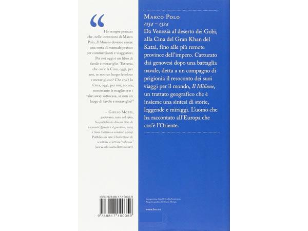 画像2: イタリア語で読む、マルコ・ポーロの東方見聞録 【B2】【C1】