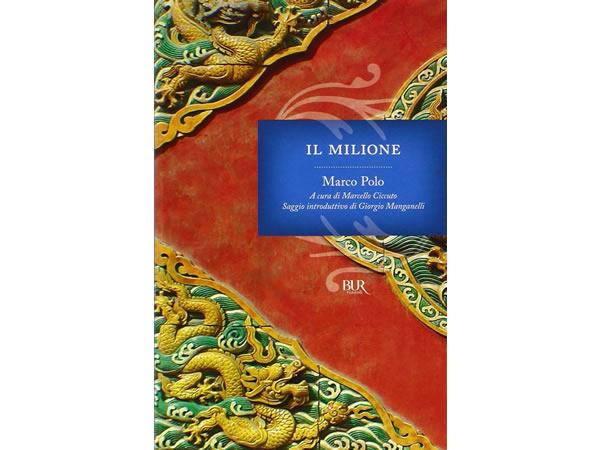 画像1: イタリア語で読む、マルコ・ポーロの東方見聞録 【B2】【C1】