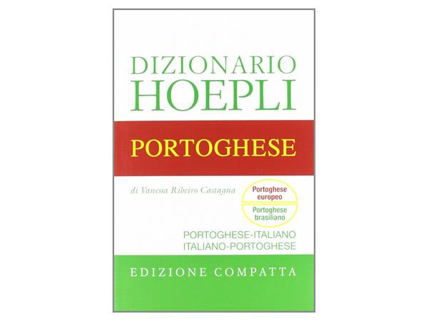 画像1: ポルトガル語⇔イタリア語 辞書 【A1】【A2】【B1】【B2】【C1】【C2】