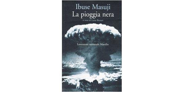 画像1: イタリア語で読む、井伏鱒二の「黒い雨」 【C1】
