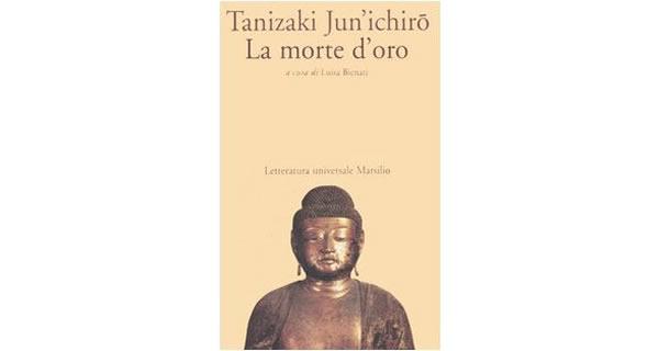 画像1: イタリア語で読む、谷崎潤一郎の「金色の死」 【C1】