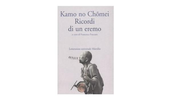 画像1: イタリア語で読む、鴨長明の「方丈記」 【C1】