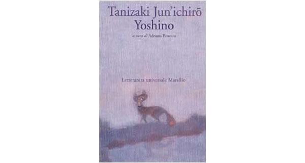 画像1: イタリア語で読む、谷崎潤一郎の「吉野葛」 【C1】