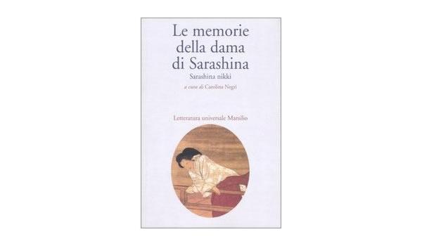 画像1: イタリア語で読む、菅原孝標女の「更級日記」 【C1】