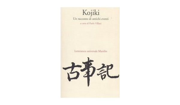 画像1: イタリア語で読む、日本最古の歴史書「古事記」 【C1】